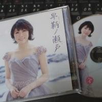 CD買いましたー14