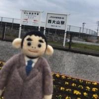 JINくんブログ旅IN鹿児島