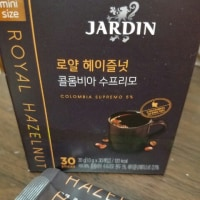 JARDIN ROYAL HAZELNUT coffee