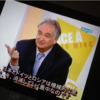 未来を知りたければ歴史を勉強せよ【日本には歴史学部が無いのだ!】