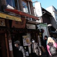 20170110 鎌倉小町通り 04 Fujifilm-Digtal Camera X100T