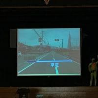 交通安全教室2017
