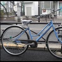 ★1台のみ特価です・新車・ベルト自転車27インチ・3段・LEDオートライト・BAA