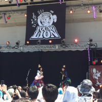 ヤングライオン祭り'17 @大阪城野外音楽堂