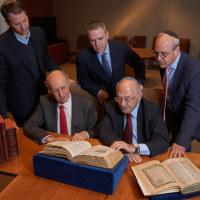イスラエル国立図書館は、ヘブライ語の本とマヌスクリプトを収集。