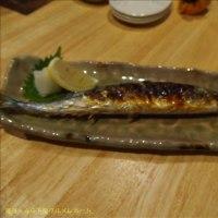 蕎麦屋で秋刀魚 - 浅草/なお太 -