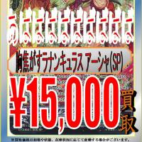 神奈川で遊戯王、VG、WSしてる方募集中☆