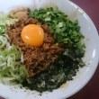 つけ麺・らーめん モトヤマ55の台湾まぜそば ~名古屋めしシリーズ~