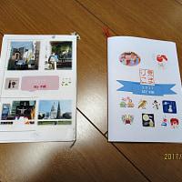 大阪城を望むお茶会に\(◎o◎)/!カレンダー手帳も完成!!