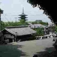 [京都旅行記]'05.6.18