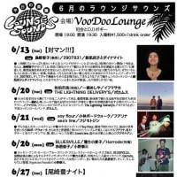 今日!2017.6.27 トニーソロライブ in ラウンジサウンズ尾崎豊ナイト