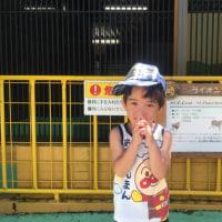 大内山動物園へ
