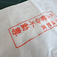 菅谷ショック[2017GW総轄]
