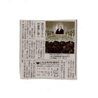 ゼロ磁場 西日本一 氣パワー・開運引き寄せスポット 惜しいシスターお二人帰天(2月15日)