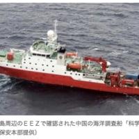 沖縄対策本部■【iRONNA寄稿論文】「中国軍の尖閣上陸を許すな! 自衛隊が着せられる「侵略者」の汚名」