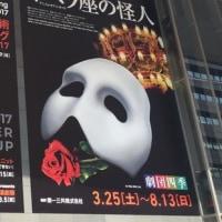 オペラ座の怪人を鑑賞 横浜KAAT