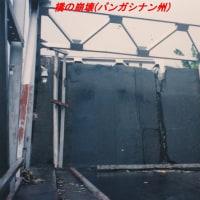 記憶がよみがえるピナツボ山大噴火!!!