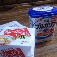 ガッテン・納豆