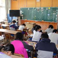 県民週間 学習発表会