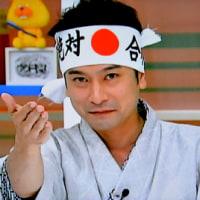 奈良検定1・2級(第11回)の合格発表/旭堂南青さんの結果は、2月24日(金)「ゆうドキッ!」で