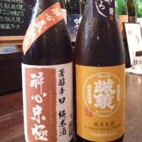 中国・四国・九州の日本酒 其の39
