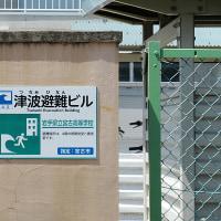 津波避難ビル指定