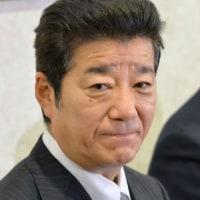批判自体が的外れ!!松井大阪知事ツイッター「…出張ご苦労様」に批判相次ぐ、