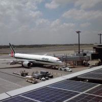成田国際空港第二