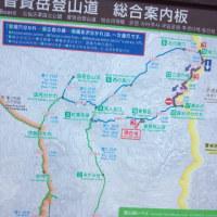 雲仙普賢岳登山知識いろいろページ