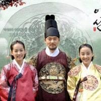 韓流ドラマ.客主を見ています