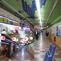 名古屋・昭和の香りがする地下街