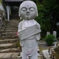 滋賀・西教寺