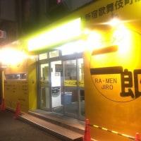 大好きな歌舞伎町店で最高に二郎をいただきました!(東京都新宿区・ラーメン二郎 新宿歌舞伎町店)