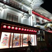 歌舞伎座☆藤娘2016.10.21