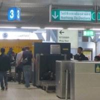 タイ入国の際、荷物検査が厳しくなりますよ!