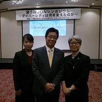 今日はこのシンポジウムの懇親会でした。加藤先生と。