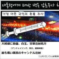 韓国とビヨンセと美白