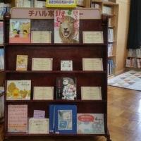 読サポ特別バージョン&童話の会¨ペパン¨&大好物!