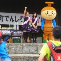 第3回 錦江町でんしろうトレイル大会
