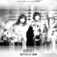 2NE1のお別れソング『GOOD BYE』