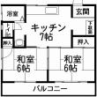 山田駅徒歩8分2DK家賃40,000円