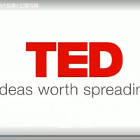TED  - ideas worth spreading -