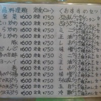 板宿一貫楼で春巻き定食 @須磨区平田町1-5-6