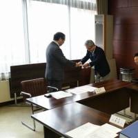 評議員選任・解任委員会を開催