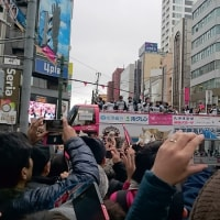 11/19(土) 優勝パレード