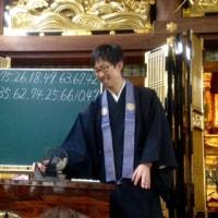 仏教婦人会総会(29年度)