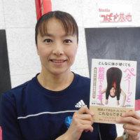 秋本つばささんの出版本