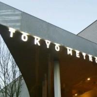 都立多摩図書館 清水眞砂子さん講演会