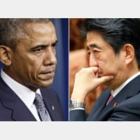 ��PM Shinzo Abe shook with fear/�ƹ���ܤ˰��ܼ���ޥ��� �ٻ�Ψ�ڤ껥��9��ˬī����ǰ��