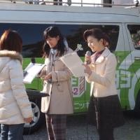 ニッポン放送☆垣花正 あなたとハッピー!(内房線 長浦駅)